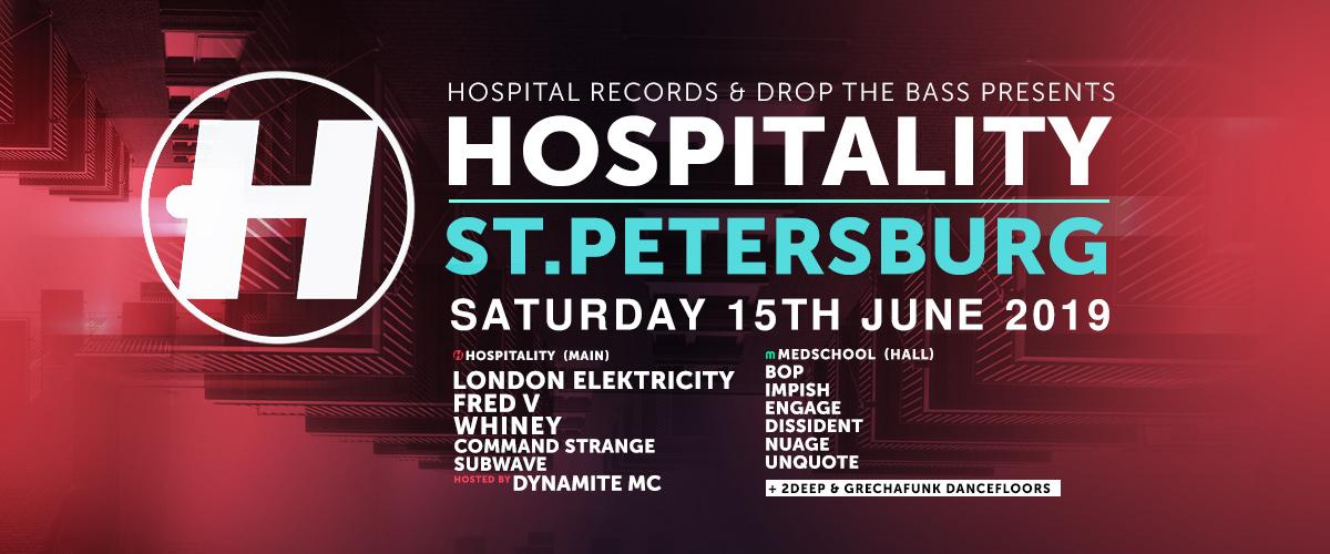 14-15/06 Hospitality & Drop The Bass Festival