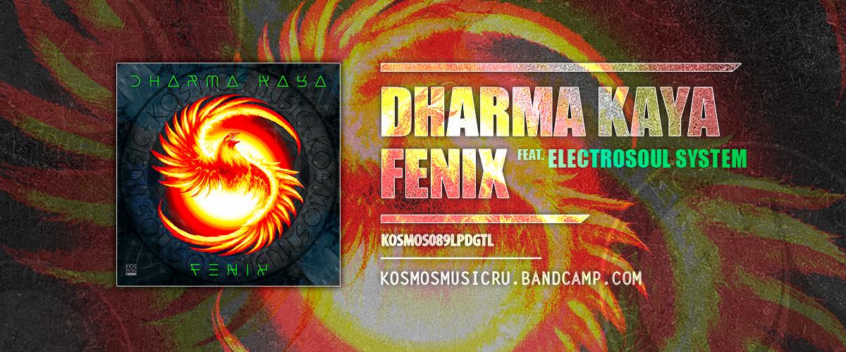 "Dharma Kaya ""Fenix LP"""