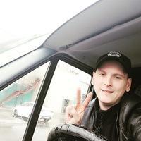 Аватар пользователя Павел Красин